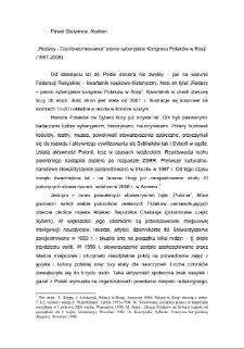 """""""Rodacy"""" pismo syberyjskie Kongresu Polaków w Rosji (1997-2008)"""