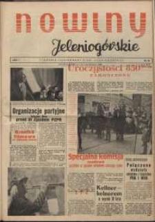 Nowiny Jeleniogórskie : tygodnik ilustrowany ziemi jeleniogórskiej, R. 1, 1958, nr 32