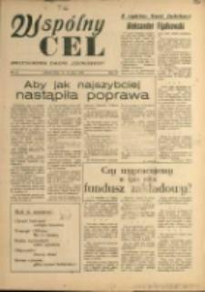 """Wspólny cel : Dwutygodnik załogi """"Celwiskozy"""" , 1958, nr 12"""