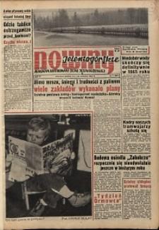 Nowiny Jeleniogórskie : magazyn ilustrowany ziemi jeleniogórskiej, R. 6, 1963, nr 7 (255)
