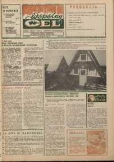"""Wspólny cel : gazeta załogi ZWCH """"Chemitex-Celwiskoza"""", 1988, nr 2 (1047)"""