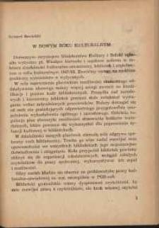 Materiały metodyczne : kwartalnik, R. XII, 1967, nr 3