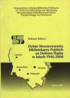 Dzieje Stowarzyszenia Bibliotekarzy Polskich na Dolnym Śląsku w latach 1946-2000