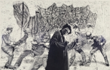 Sztandar [Dokument ikonograficzny]