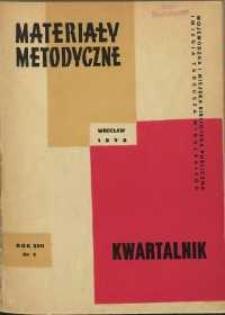Materiały metodyczne : kwartalnik, R. XVII, 1972, nr 1