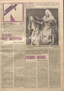 Nowiny Jeleniogórskie : tygodnik ilustrowany, R. 19, 1977, nr 12 (974)