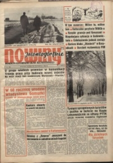 Nowiny Jeleniogórskie : magazyn ilustrowany ziemi jeleniogórskiej, R. 8, 1965, nr 7 (360)