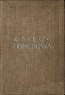 Kronika wydarzeń sportowych Wyższej Oficerskiej Szkoły Radiotechnicznej im. kpt. Sylwestra Bartosika