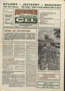 """Wspólny cel : gazeta załogi ZWCH """"Chemitex-Celwiskoza"""", 1985, nr 13 (950)"""