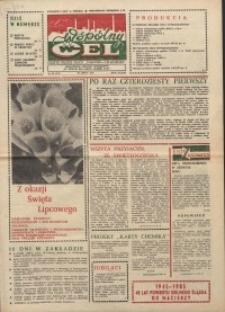 """Wspólny cel : gazeta załogi ZWCH """"Chemitex-Celwiskoza"""", 1985, nr 20 (957)"""