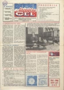 """Wspólny cel : gazeta załogi ZWCH """"Chemitex-Celwiskoza"""", 1986, nr 34 (1007)"""
