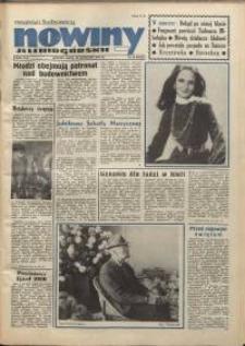 Nowiny Jeleniogórskie : magazyn ilustrowany, R. 14, 1971, nr 16 (672)