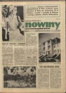 Nowiny Jeleniogórskie : magazyn ilustrowany, R. 14, 1971, nr 28 (684)