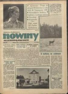 Nowiny Jeleniogórskie : magazyn ilustrowany, R. 14, 1971, nr 36 (695!)
