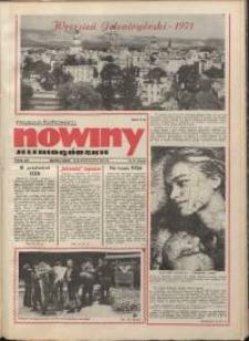Nowiny Jeleniogórskie : magazyn ilustrowany, R. 14, 1971, nr 37 (696!)