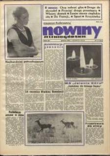 Nowiny Jeleniogórskie : magazyn ilustrowany, R. 14, 1971, nr 44 (703!)