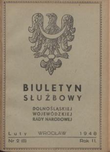 Biuletyn Służbowy Dolnośląskej Wojewódzkiej Rady Narodowej, R. 1, 1948, nr 2