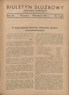 Biuletyn Służbowy Dolnośląskej Wojewódzkiej Rady Narodowej, R. 1, 1949, nr 9