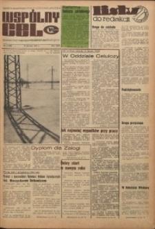 Wspólny cel : gazeta samorządu robotniczego Celwiskozy, 1974, nr 3 (558)
