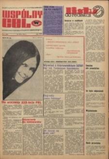 Wspólny cel : gazeta samorządu robotniczego Celwiskozy, 1974, nr 7 (562)