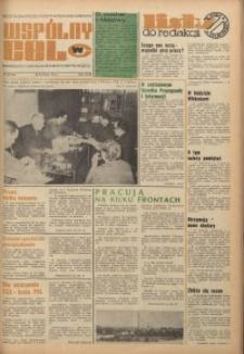Wspólny cel : gazeta samorządu robotniczego Celwiskozy, 1974, nr 11 (566)