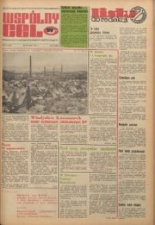 Wspólny cel : gazeta samorządu robotniczego Celwiskozy, 1974, nr 12 (567)