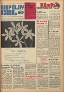 Wspólny cel : gazeta samorządu robotniczego Celwiskozy, 1974, nr 15 (570)