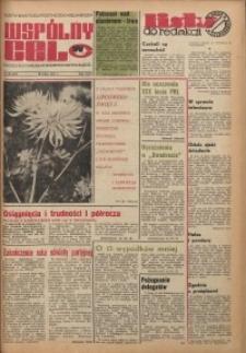 Wspólny cel : gazeta samorządu robotniczego Celwiskozy, 1974, nr 20 (575)