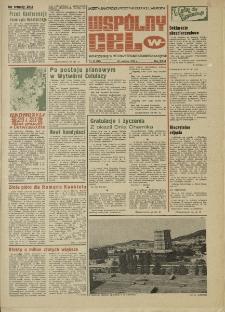 """Wspólny cel : gazeta samorządu robotniczego """"Celwiskozy"""", 1978, nr 18 (717)"""
