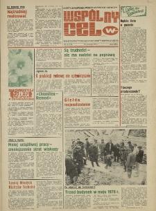 """Wspólny cel : gazeta samorządu robotniczego """"Celwiskozy"""", 1978, nr 26 (725)"""