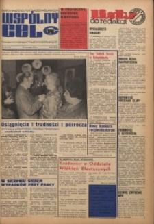 Wspólny cel : gazeta samorządu robotniczego Celwiskozy, 1974, nr 26 (581)