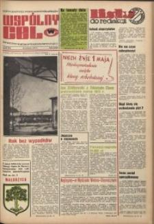 Wspólny cel : gazeta samorządu robotniczego Celwiskozy, 1975, nr 12 (603)