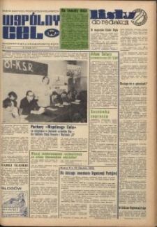 Wspólny cel : gazeta samorządu robotniczego Celwiskozy, 1975, nr 24 (615)