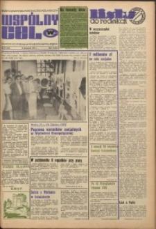 Wspólny cel : gazeta samorządu robotniczego Celwiskozy, 1975, nr 32 (623)