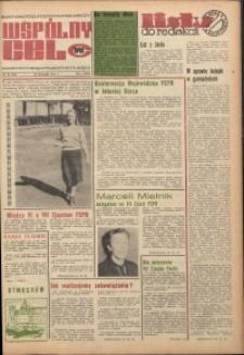 Wspólny cel : gazeta samorządu robotniczego Celwiskozy, 1975, nr 33 (624)