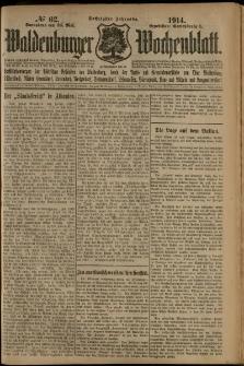 Waldenburger Wochenblatt, Jg. 60, 1914, nr 62