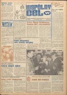 Wspólny cel : gazeta samorządu robotniczego Celwiskozy, 1980, nr 33 (804)
