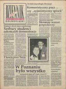 Dziennik Dolnośląski, 1991, nr 119 [14 marca]