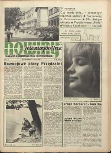 Nowiny Jeleniogórskie : magazyn ilustrowany ziemi jeleniogórskiej, R. 12, 1969, nr 27 (578)