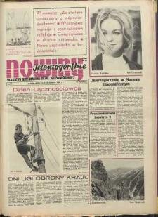Nowiny Jeleniogórskie : magazyn ilustrowany ziemi jeleniogórskiej, R. 12, 1969, nr 42 (593)