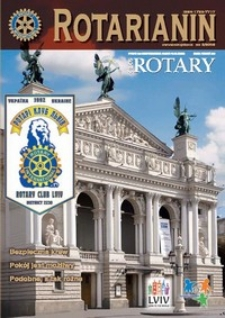 Rotarianin, 2008, nr 2