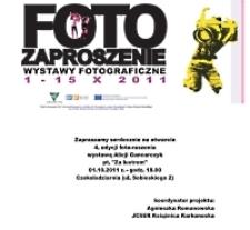 foto-ruszenie : wystawy fotograficzne : zaproszenie