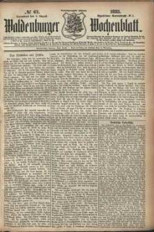 Waldenburger Wochenblatt, Jg. 29, 1883, nr 62