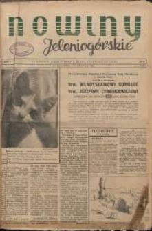 Nowiny Jeleniogórskie : tygodnik ilustrowany ziemi jeleniogórskiej, R. 1, 1958, nr 1
