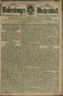 Waldenburger Wochenblatt, Jg. 42, 1896, nr 24