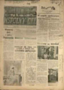 """Wspólny cel : Dwutygodnik samorządu robotniczego """"Celwiskozy"""", 1959, nr 12 (106)"""