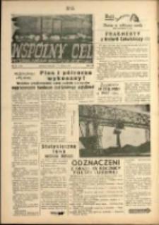 """Wspólny cel : Dwutygodnik samorządu robotniczego """"Celwiskozy"""" , 1959, nr 15 (110)"""