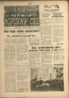 """Wspólny cel : Dwutygodnik samorządu robotniczego """"Celwiskozy"""", 1959, nr 1 (112)"""