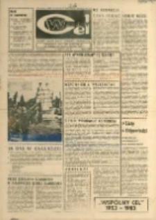 """Wspólny cel : Gazeta załogi ZWCH """"Chemitex - Celwiskoza"""" , 1983, nr 24 (889)"""