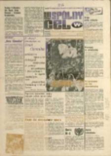 """Wspólny cel : Gazeta samorządu robotniczego """"Celwiskozy"""" , 1979, nr 15 (750)"""